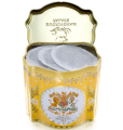 Buckingham Palace Breakfast Tea Caddy 50 Teabags 3.jpg